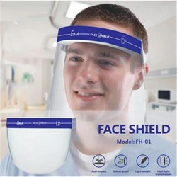 Face Shield Surgical - adjust head strap Pack of 10